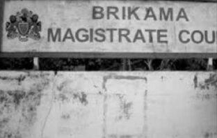 Brikama-Magistrates-Court